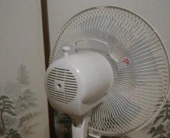 扇風機の首振りつまみ