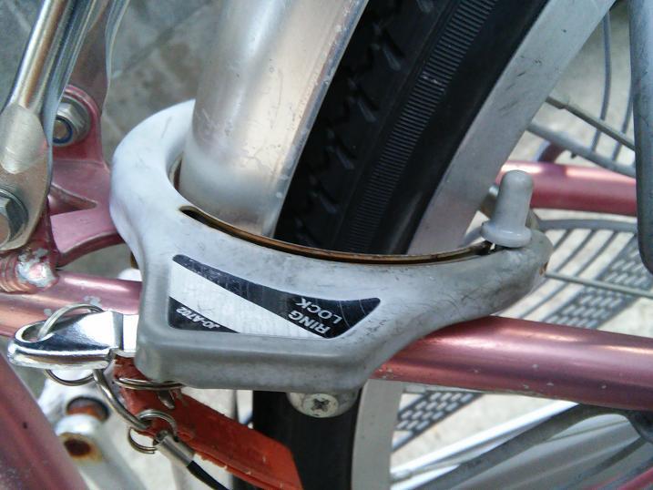 自転車リング錠開かない