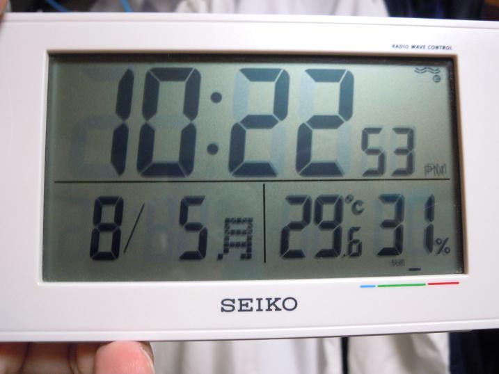エアコン乾燥対策温度計